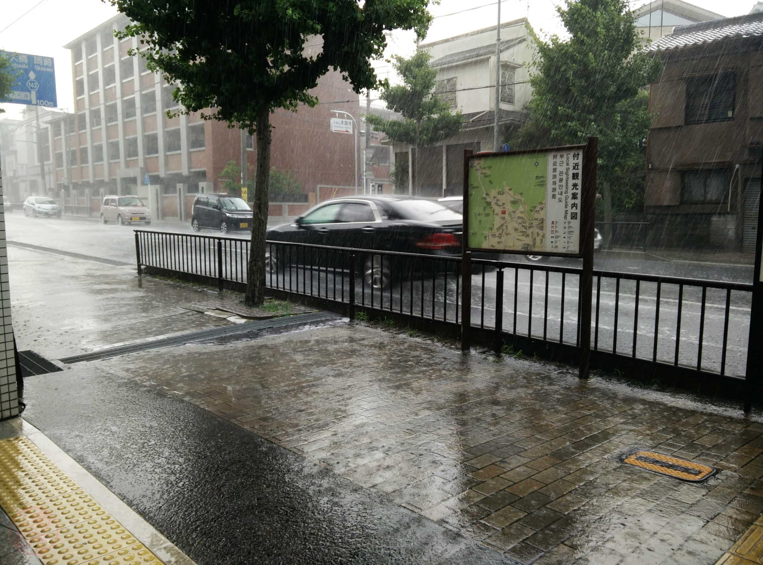 Nem mindig esik nagyon, de ha igen...