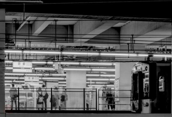 Kyoto Station, 2018