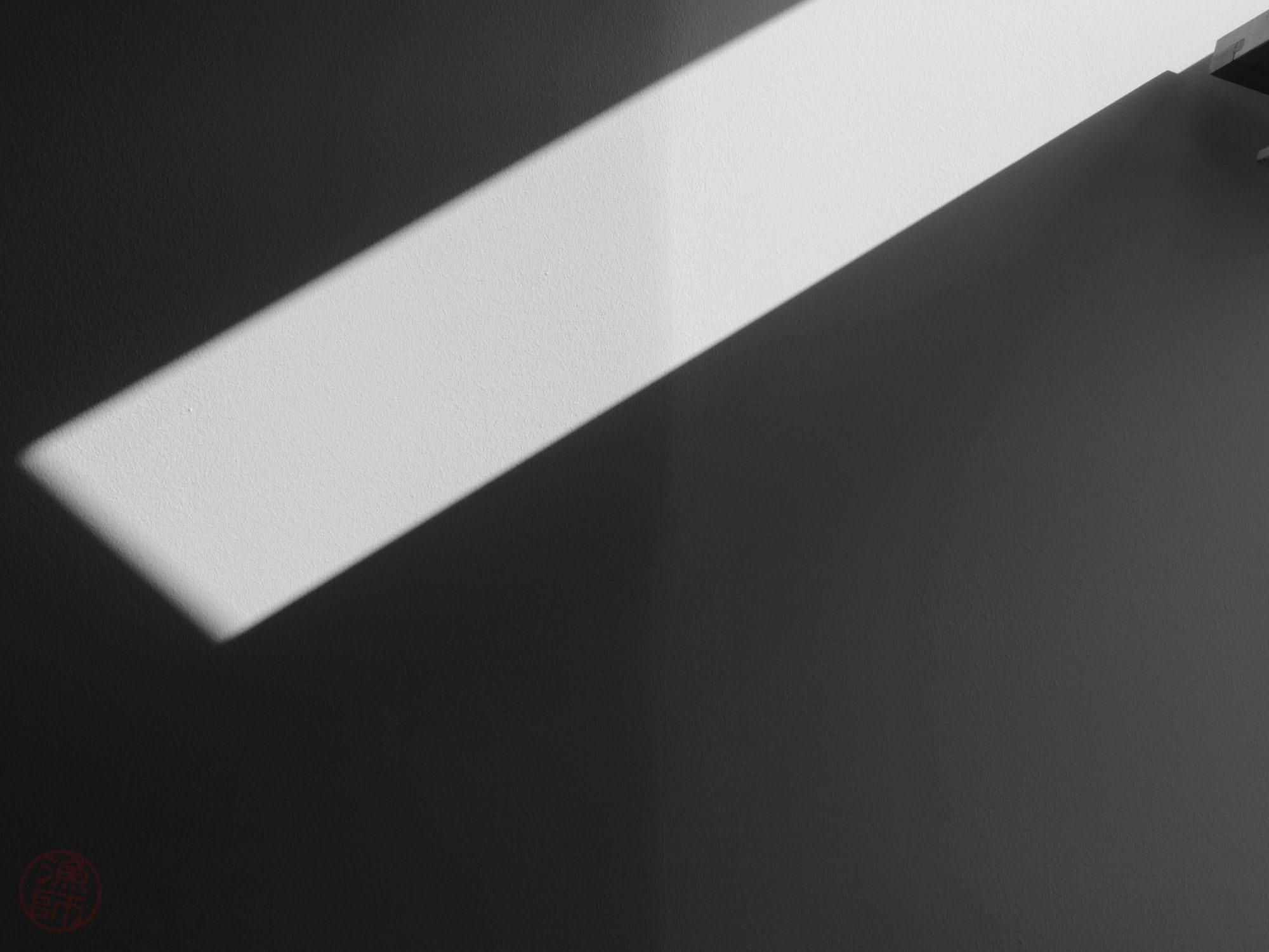 Fény és árnyék